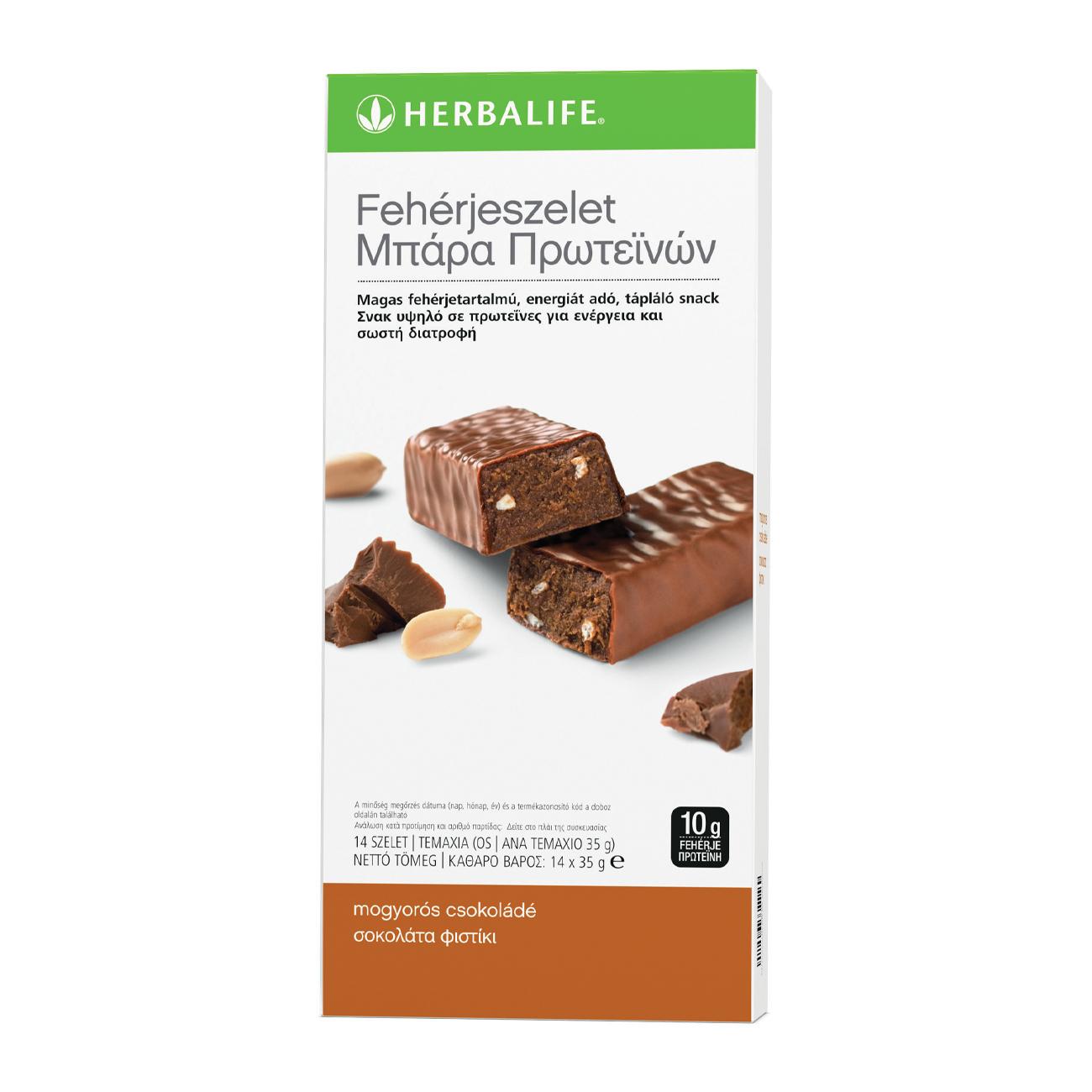 3972 | Fehérje Szelet Mogyorós-csokoládés 14 Szelet
